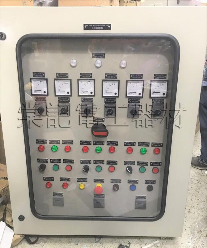 大廈污水泵控制箱