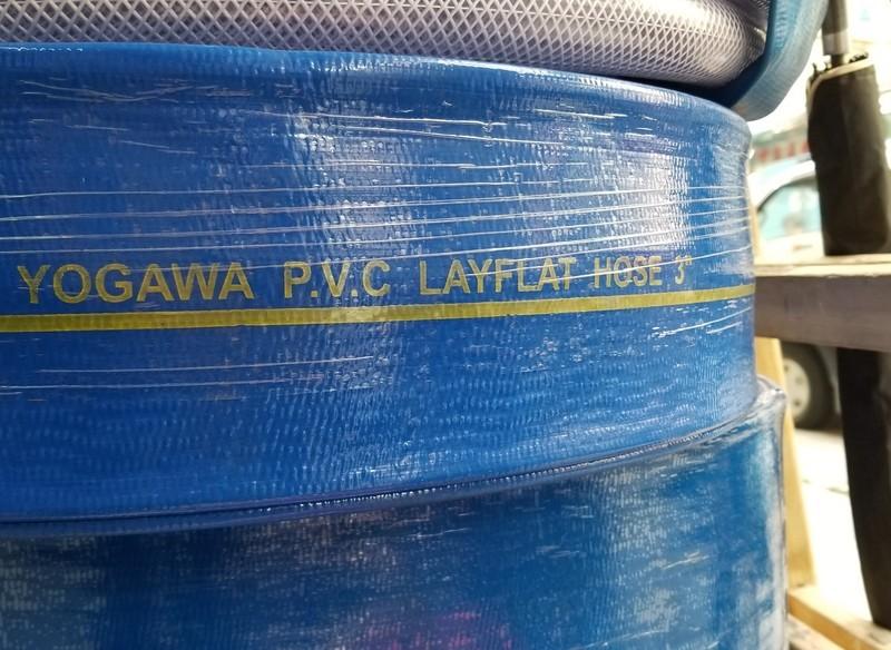 Yogawa優質PVC藍扁喉