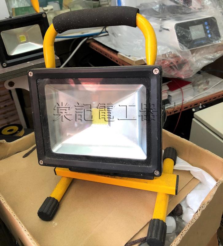 手提充電LED工作燈